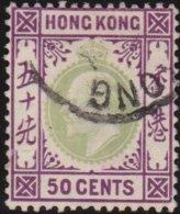 Hong Kong  .    SG   .     85       .    O      .   Cancelled    .   /   .  Gebruikt - Hong Kong (...-1997)