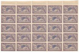 France Merson N°144** Un Bloc De 25 Exemplaires.Cote 125€ - 1900-27 Merson
