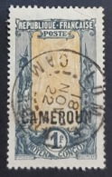 """1921 Middle Congo Postage Stamps  Overprinted """" Cameroun Occupation Française"""", France, *, ** Or Used - Usados"""