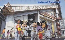 Télécarte NEUVE Japon / 330-52559 - DISNEY - STAR TOURS - Cinema Movie Film Japan MINT Phonecard - Disney