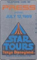 Télécarte ARGENT Japon / 110-70442 - DISNEY - STAR TOURS - Japan SILVER Movie Cinema Film Phonecard - Disney