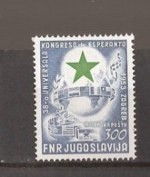 1953  730    JUGOSLAVIJA JUGOSLAWIEN  ESPERANTO WELTKONGRESS     LUX MNH - Esperanto