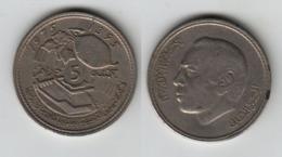 MAROC  5 Dirhams 1975 AH 1395  FAO - Maroc