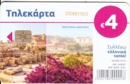 GREECE(chip) - Adrian's Library(puzzle 2/4), Tirage 50000, 04/19, Used - Griekenland