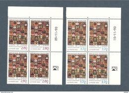 France, Service, 112, 113, 112/113, Coin Daté, Neuf **, TTB, Conseil De L'Europe, Hundertwasser - Dienstpost