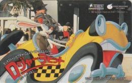 Télécarte Japon / 110-011 - DISNEY Touchstone - WHO FRAMED ROGER RABBIT ? - Chess Japan Movie Phonecard Lapin - Disney