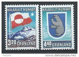 Groënland 1989 N°183/184 Neufs  10 Ans D'autonomie - Greenland