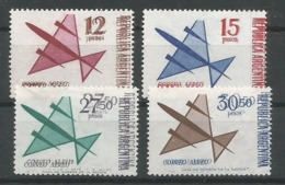 Argentina Scott#C101-C104 Complete Set Of 4 With DOUBLE IMPRESSION Air Mail Mint / * 1965 - Posta Aerea
