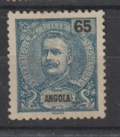 ANGOLA CE AFINSA 82 - NOVO SEM GOMA - Angola