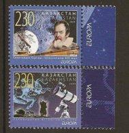 "KAZAKHSTAN / KASACHSTAN - EUROPA 2009 - ""ASTRONOMIA"" -   -  SET Of 2 Stamps  PERFORATED - Europa-CEPT"