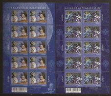 """KAZAKHSTAN / KASACHSTAN - L'EUROPE 2009 - """"ASTRONOMIE"""" -  TWO SHEETS Of 10 STAMPS PERFORATED - Europa-CEPT"""