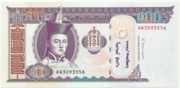 Mongolia - 100 Tugrik - 2014 - Unc. - Pick 65.c -  Série AQ - ( Sukhe-Bataar ) - Mongolia