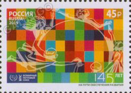 2019-2552 Russia 1v Universal Postal Union (UPU) ** - 1992-.... Federation