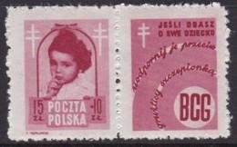 POLAND 1948 Anti-TB Fi 488 Pw4 Mint Hinged - Unused Stamps