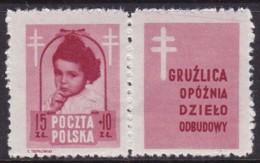 POLAND 1948 Anti-TB Fi 488 Pw5 Mint Hinged - Unused Stamps