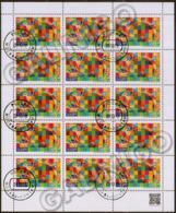 2019-2552 Russia M/S Universal Postal Union (UPU) Used CTO - 1992-.... Federatie