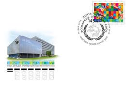 2019-2552 Russia FDC Canc Moscow Universal Postal Union (UPU) - 1992-.... Federation