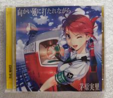 Audio CD :  Mukaikaze Ni Utarenagara ( Minori Chihara )  Lantis 2014  LACM-14240 - Música & Instrumentos