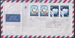 Österreich - 1982 - Brief - Jamaica - 1945-.... 2nd Republic