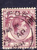 Malaiische Staaten I - Straits Settlements - König Georg VI. (MiNr: 218) 1937 - Gest Used Obl - Straits Settlements