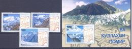 1997. Tajikistan, Mountains/Peaks Of Tajikistan, Set + S/s, Mint/** - Tajikistan