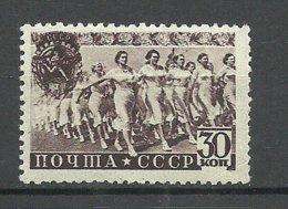 RUSSIA Russland 1940 Michel 754 Körperkultur Sport MNH - Neufs