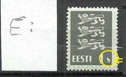 "ESTLAND Estonia 1928 Michel 74 ERROR Abart Variety ""S"" Kaputt/damaged * - Estland"