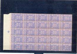 Nrs. 70 In Veldeel Postgaaf ** Zeer Mooi MNH Samenhanged - 1894-1896 Exhibitions