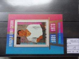 Guinée Equatoriale Peinture Art Bloc Année 1973 - Guinée Equatoriale