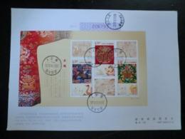 Foglietto  Del 2011  Su Raccomandata ( Souvenir Sheet On Registered Envelope) - 1949 - ... Repubblica Popolare