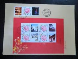 Foglietto  Del 2008  Su Raccomandata ( Souvenir Sheet On Registered Envelope) - 1949 - ... Repubblica Popolare