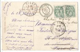 LEVANT 5C BLANC PAIRE FACTEUR BOITIER TRIPOLI SYRIE 27 JUIL 1910 CARTE TURQUIE  VUE DE TRIPOLI ET DES JARDINS - 1900-29 Blanc