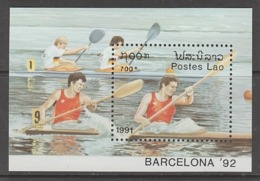 BLOC NEUF DU LAOS - AVIRON (JEUX OLYMPIQUES DE BARCELONE) N° Y&T 113 - Rowing