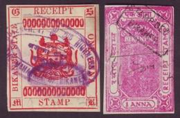 India-Bikaner State 2 Diff. 1 Anna Court Fee/Revenue Type 30 & 35 #DF61 - India