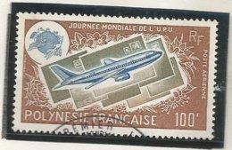 97  Journée De L'U.P.U  (pag12 Claspolubleu) - Poste Aérienne