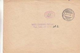 Lettonie - Lettre Taxée De 1936 ° - Oblit Daugavpils - Exp Vers Riga - Taxée De 20 C - Lettonie