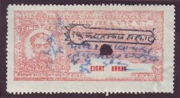 India-Mewar Udaipur State 8 As Court Fee/Revenue Type20 KM 204B Cream Paper Ovpt SanyukatRajasthan Sarkar In Blue #DF417 - India