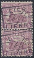 """Chemin De Fer - N°TR75 En Paire Verticale + Cachet De Fortune """"Lier / Lierre"""" - Bahnwesen"""