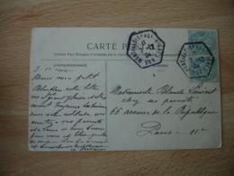 Mont Des Oiseaux Hyeres Recette Auxiliaire Cachet Hexagonal Obliteration Lettre - Storia Postale