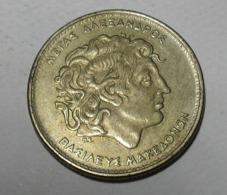 1990 - Grèce - Greece - 100 DRACHMAI, Alexandre Le Grand, KM 159 - Grecia