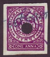 India-Bharatpur State 1 Anna Court Fee/Revenue Type 23 #DF634 - India