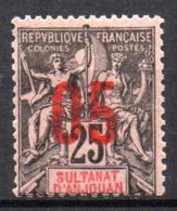 Col17  Colonie Anjouan N° 24 Neuf X MH Cote 1,80€ - Ongebruikt