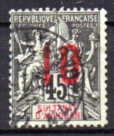 Col17  Colonie Anjouan N° 27 Oblitéré Madagascar Cote 3,00€ - Gebruikt