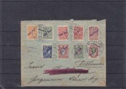 Estonie - Lettre Recom De 1919 - Oblit Tallinn - Avec Timbre Michel 5 Aa - Tirage 100 - Valeur Selon Expert 1638 € - Estonia