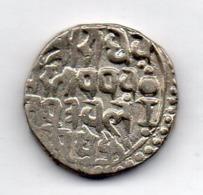 INDE - GWALIOR, 1 Rupee, Silver, (1819-20), KM #15 - India