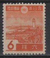 ARCH 50 - JAPON N° 266 Neuf(*) Thème Phare - 1926-89 Keizer Hirohito (Showa-tijdperk)