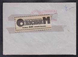 REPUBLIC OF MACEDONIA,  COVER, MASHINE CANCEL ** - Mazedonien