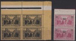 ARCH 56 - MONACO N° 95 Bloc De 4 Bdf Et 106 Paire Bdf Neufs** Thème Ponts - Unused Stamps