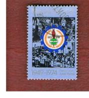 MALESIA (MALAYSIA)  -  SG 132   -   1975  TRADE UNION CONGRESS 30        -  USED ° - Malesia (1964-...)