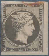 GREECE - 1877, Mi 45, Large Hermes, 30 Lept - Oblitérés